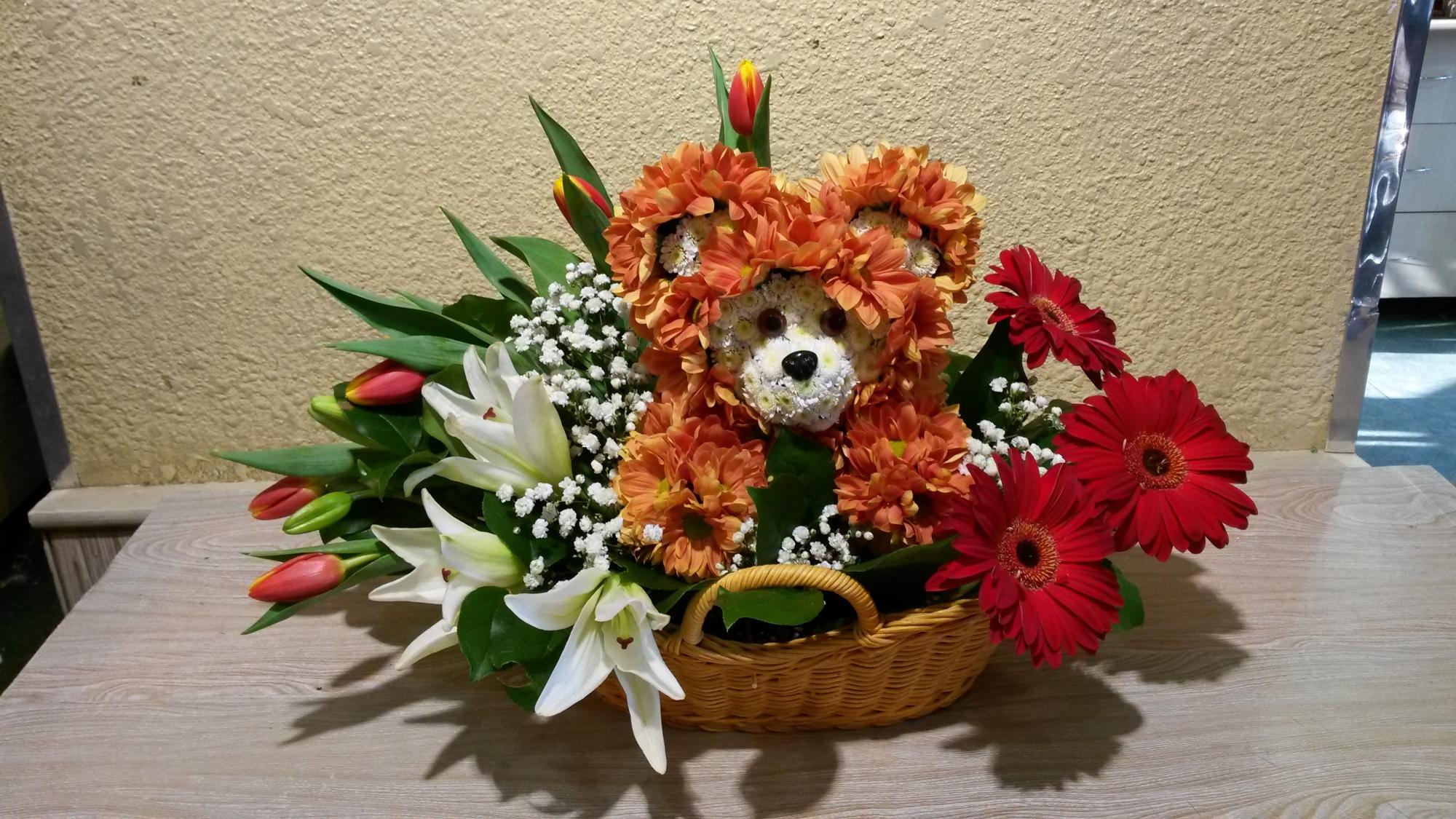 Цветы надежда курган